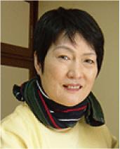 横田 和子 前代表